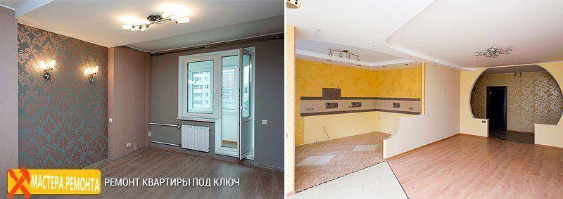 Ремонт квартир под ключ в СПБ - Вежливый строитель